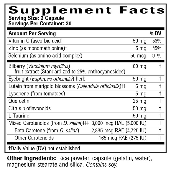 Vision Protector - Supplement Facts Large